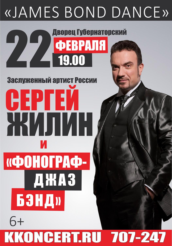 Ульяновск желающие секса 16 фотография